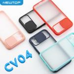 NEWTOP CV04 CAM PROTECTION COVER SAMSUNG